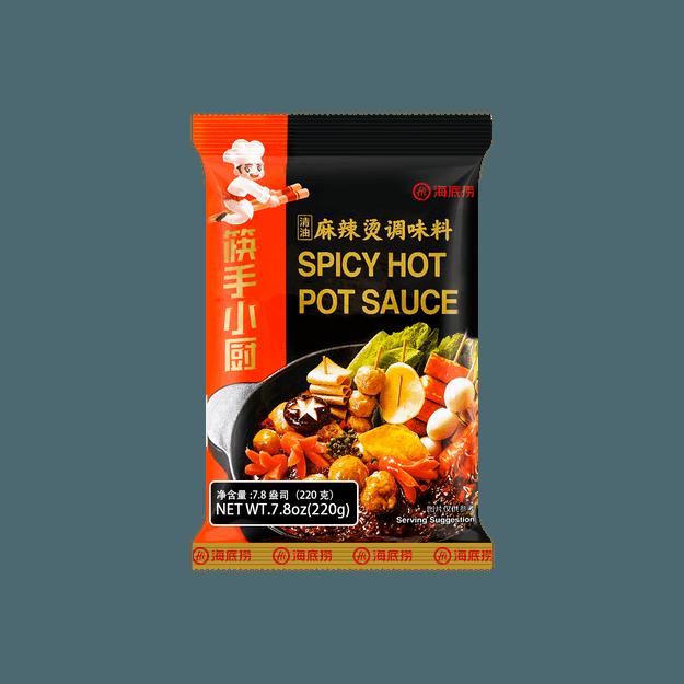 商品详情 - 海底捞 家庭调味料系列 清油麻辣烫调味料 220g - image  0