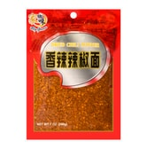 BIG GREEN Dried Chili Powder 200g