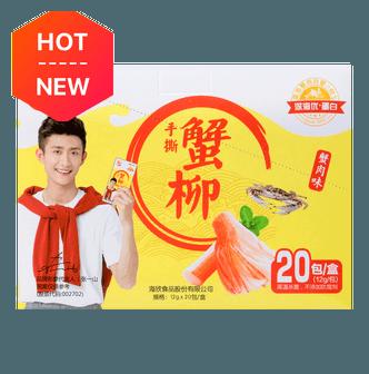 TENGXIN FOODS Srab Sticker Crabmeat Flavor 240g