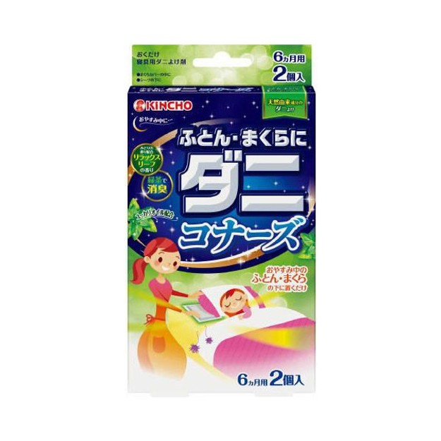 商品详情 - 日本 KINCHO 金鸟 驱螨包 2pcs - image  0