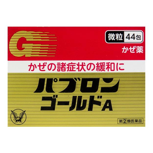 商品详情 - 日本TAIS  HO大正制药 感冒颗粒 42g 咳嗽 喉咙痛 感冒良药 - image  0