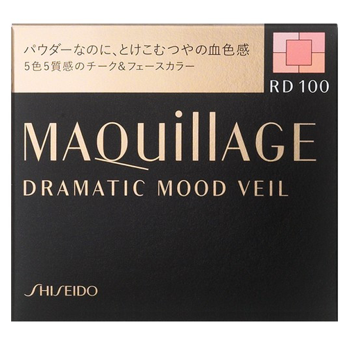 SHISEIDO MAQuillAGE Dramatic Mood Veil with Brush Coral Red 8g