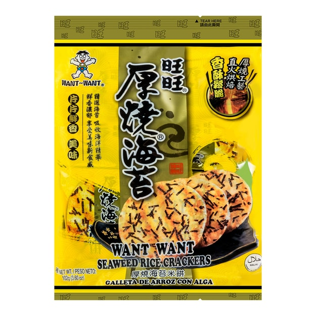 Product Detail - WANT WANT Seaweed Rice Cracker 102g  - image 0