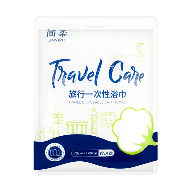 Product Detail - JIANROU One Time Use Disposable Large Cotton Towel for Travel 70*140cm - image 0