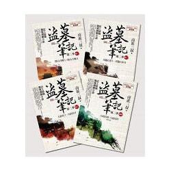 Yamibuy.com:Customer reviews:【繁體】盜墓筆記第二季全集(卷一~卷四):7周年紀念