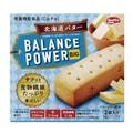[日本直邮]  HAMADA 滨田甜点 BALANCE POWER BIG 低营养饱腹代餐饼干条 北海道芝士味2个×2袋