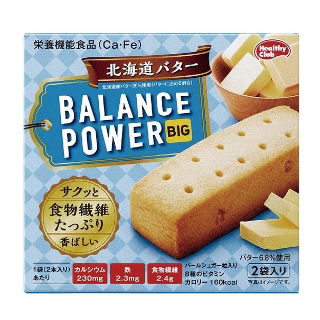商品详情 - [日本直邮]  HAMADA 滨田甜点 BALANCE POWER BIG 低营养饱腹代餐饼干条 北海道芝士味2个×2袋 - image  0