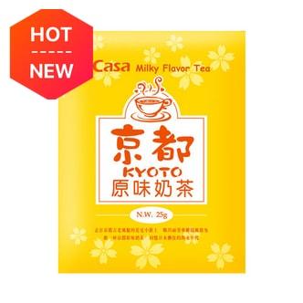 台湾CASA卡萨 京都原味奶茶 10包入