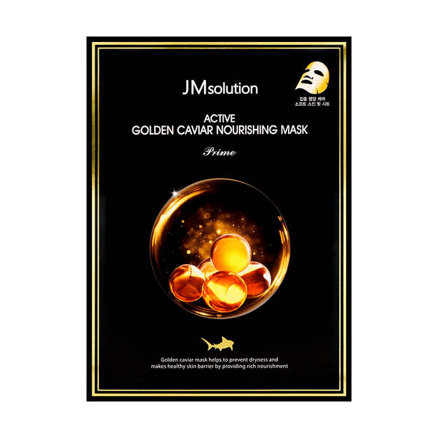 Product Detail - JM SOLUTION Active Golden Caviar Nourishing Mask Prime 10 Sheets - image 0