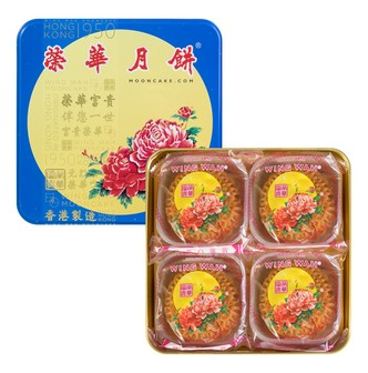 WING WAH White Lotus Seed Paste Mooncake with 2 Yolks 4 Pieces Gift Box 740g