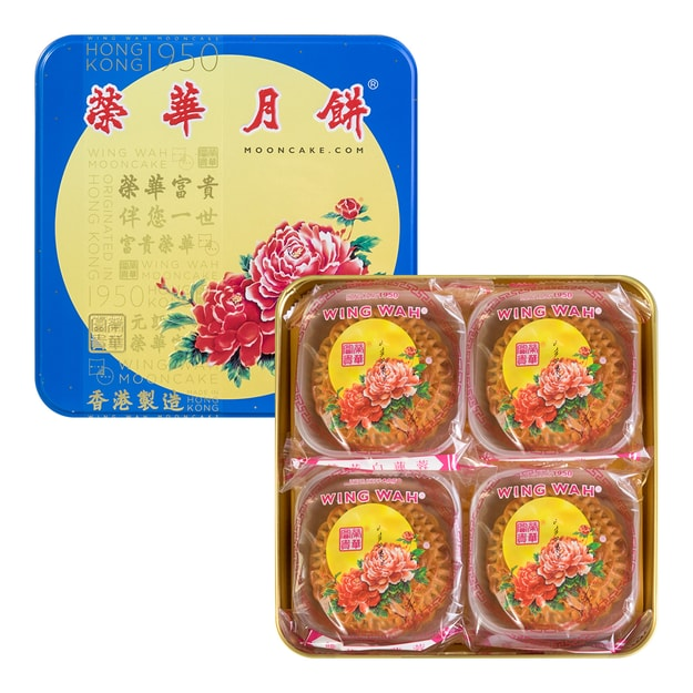 Product Detail - WING WAH White Lotus Seed Paste Mooncake with 2 Yolks 4 Pieces Gift Box 740g - image 0