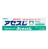 Sato Acess L Japanese Toothpaste For Oral (Teeth & Gums) Care 60g
