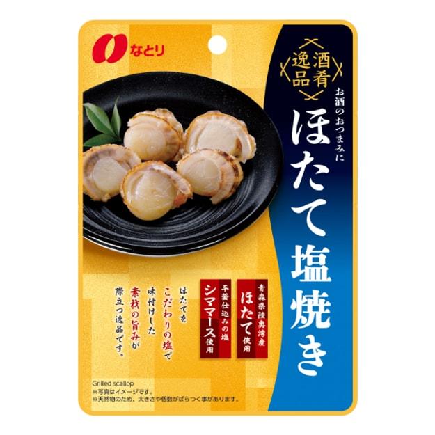 商品详情 - 【日本直邮】NATORI 日本人气海味小食 盐烤扇贝肉 40g - image  0