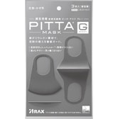 ISHIZAWA LAB Pitta Mask #Gray 3sheets