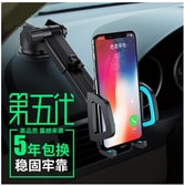 LORDUPHOLD Universal Car Phone Holder Stand Cell Sucker Holder 360 Degree Adjustable for iphone Samsung Blue 1 pcs