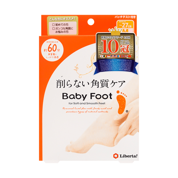 Product Detail - BABY FOOT Easy Peeling Pack M @Cosme Award - image 0