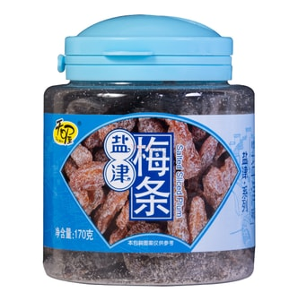 TEN WOW Salted Preserved Fruit 170g
