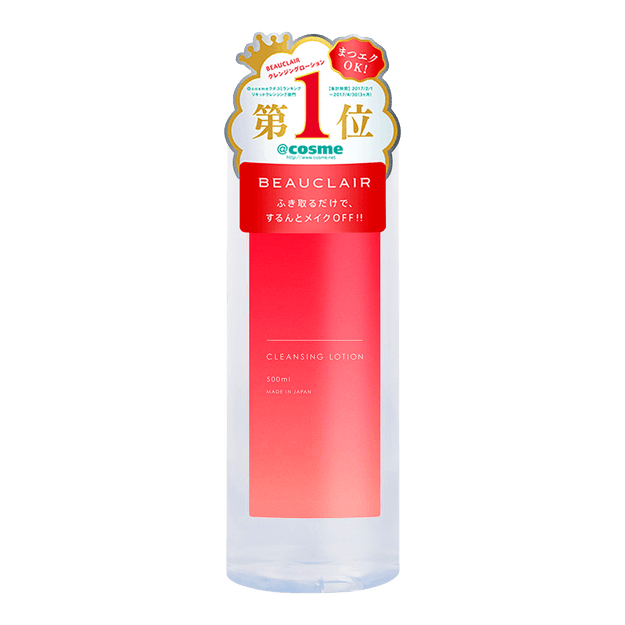 Product Detail - BEAUCLAIR Cleansing Lotion  500ml - image 0