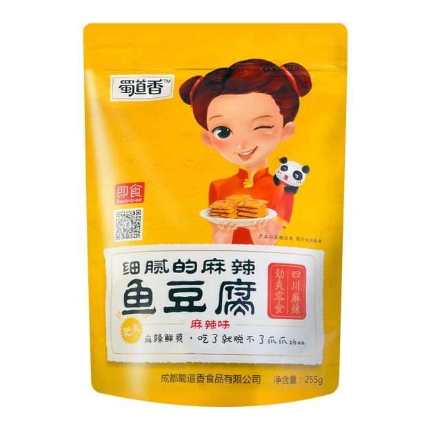 Product Detail - Spicy Fish Tofu 255g - image  0