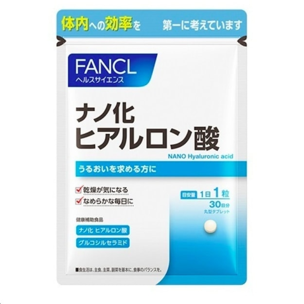 Product Detail - FANCL Nano Hyaluronic Acid 30 capsules for 30days - image 0