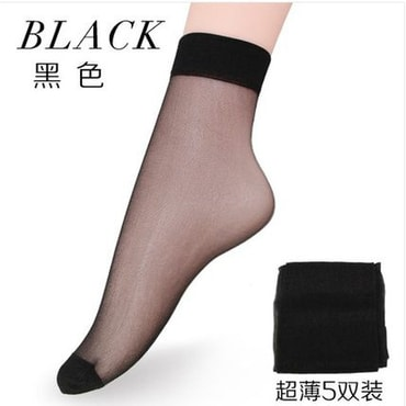 Langsha Lady Socks 10 Pairs One Size Black