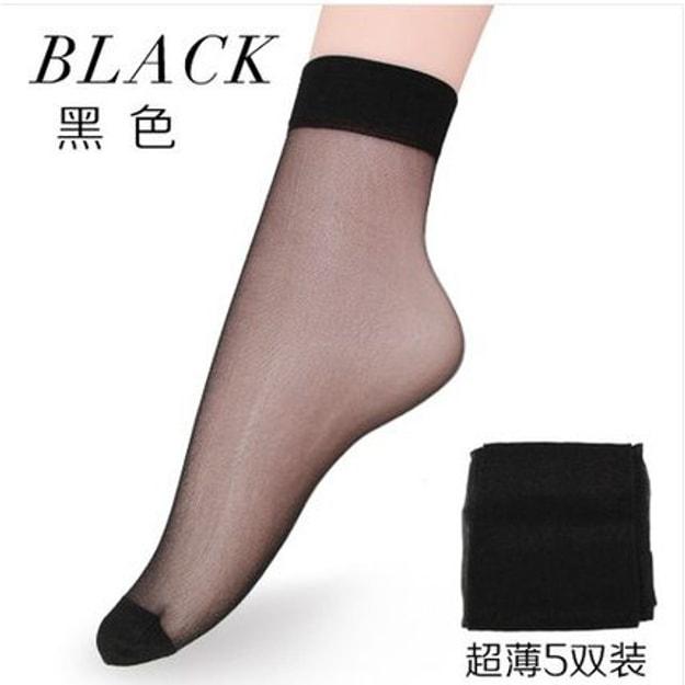 商品详情 - 浪莎包芯丝女短丝袜5双均码黑色 - image  0