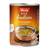 YEO'S Indian Curry Gravy Extra Hot 300g