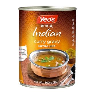 新加坡YEO'S杨协成 印度咖喱汁 特辣 300g
