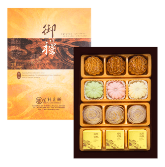 SHENG KEE Combo Gift Box 12 pieces