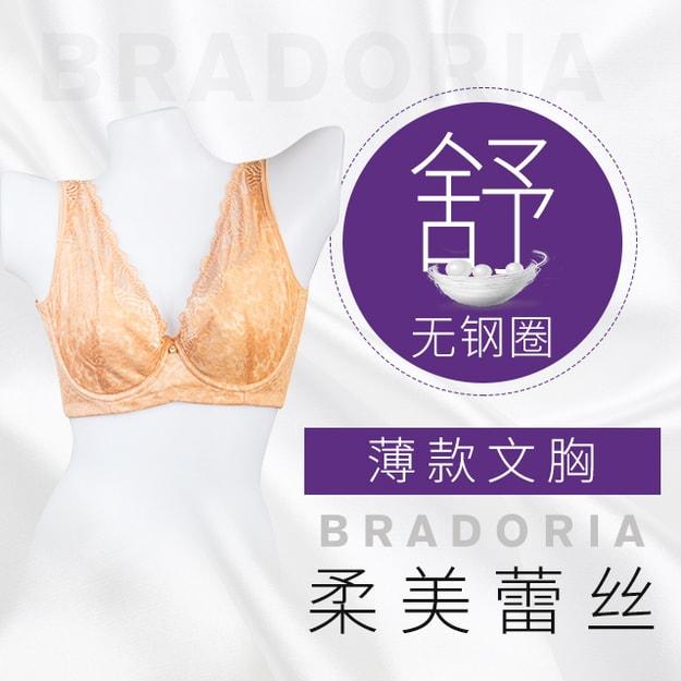 商品详情 - 美国 BRADORIA 法式蕾丝薄款文胸 米 80F #11320 - image  0