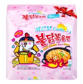 Samyang Hot Chicken Ramen Multi Pack – Carbonara  5pcs 650g