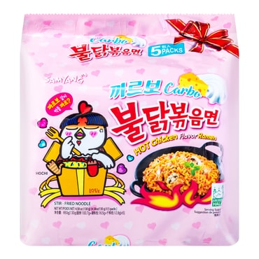 SAMYANG Hot Chicken Ramen Multi Pack – Carbonara 5Packs 650g