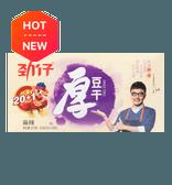 华文食品 劲仔厚豆干 麻辣味 超值盒装 21包入 525g 湖南特产 汪涵代言