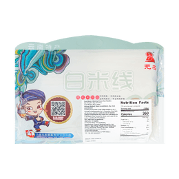 Wuming Classic Rice Noodle 1000g
