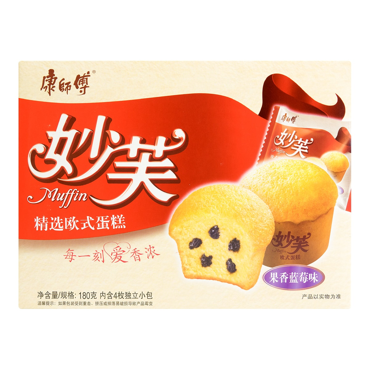 Yamibuy.com:Customer reviews:【Clearance】Muffin Blueberry Flavor 4packs 180g
