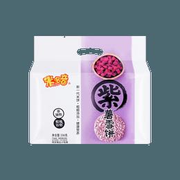 米多奇 紫薯雪饼 336g