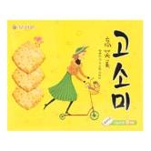 ORION Gosomi Cookies Sesame Flavor 320g