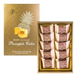 Taiwan Specialties Pineapple Cakes 480g