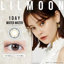 【薇娅推荐】LILMOON 抗UV日抛美瞳 Water Water 混血水蓝色 10枚 ±0.0预定3-5天日本直发