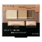 日本KANEBO佳丽宝 KATE 棕影立体重塑骨干眼影 #BR-2柔光棕 3g 新版