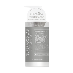 Organics Silky Hair Shampoo 450ml