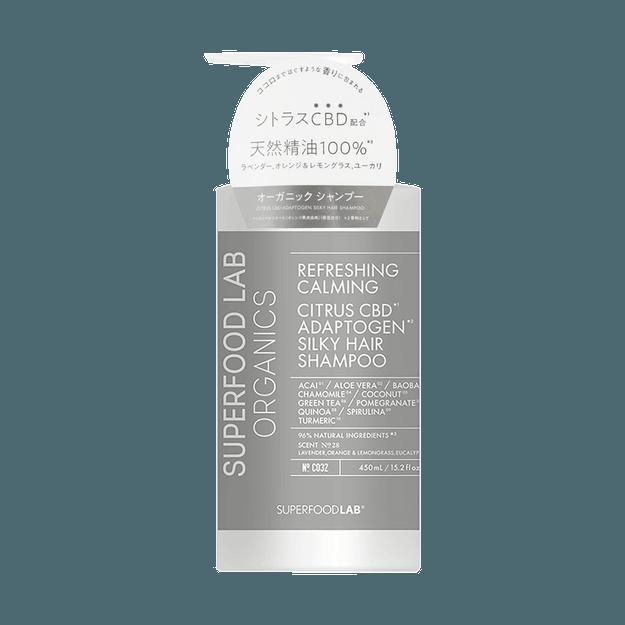Product Detail - SUPERFOOD LAB Organics Silky Hair Shampoo 450ml - image 0