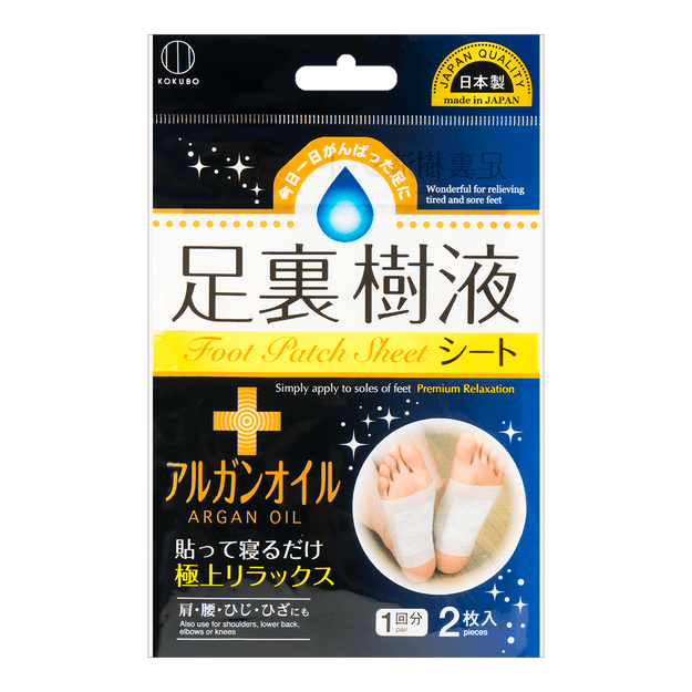 Product Detail - KOKUBO Natural Detox Foot Patch Argan Oil 1 Pair - image 0