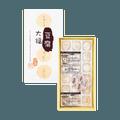 日本YAMAHIRE山宏物产 豆腐大福 18枚入