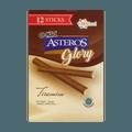 Malaysia O-mac Asteros Roll Heart Cake Tiramisu Flavor 40g