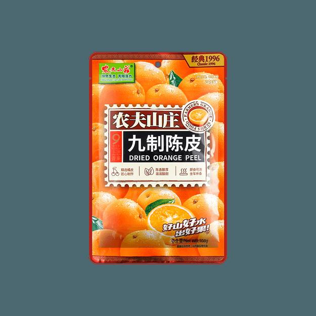 商品详情 - 农夫山庄 绿色生态精选九制陈皮 108g - image  0