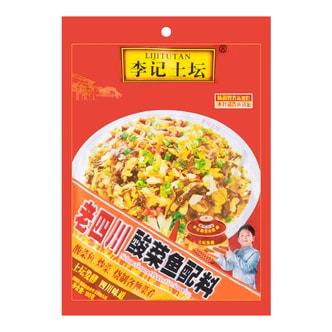 李记土坛 老四川酸菜鱼配料 180g