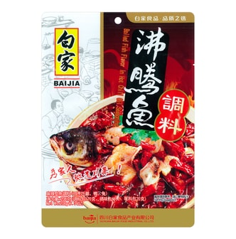 BAIJIA Spicy Cooking Soup Base 208g