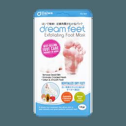 DAIWA Dream Feet Exfoliating Foot Mask