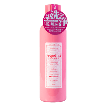 PROPOLINSE Sakura Mouthwash 600ml [Limited Edition]